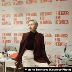 Виктория Стрелкова