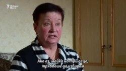 """""""Не знаехме, че тръгваме завинаги"""". Чернобилски следи"""