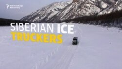 Siberian Ice Truckers