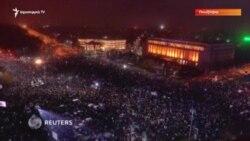 Բողոքի բազմամարդ ցույցերը Ռումինիայում շարունակվում են՝ չնայած վիճահարույց օրենքի չեղարկմանը