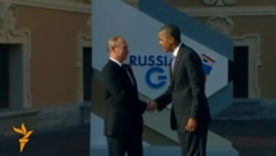 Putin Welcomes Leaders At G20 Summit