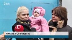 Наталья Cлекишина мен сәбиі бостандыққа шықты