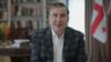 Georgian ex-President Mikheil Saakashvili (file photo)