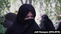 ارشیف، افغان مېرمنې