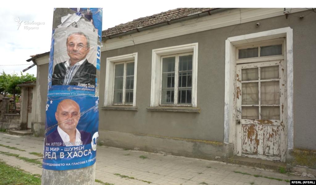 БУГАРИЈА - Бугарскиот претседател Румен Радев денеска рече дека се уште не се исцрпени сите можности за формирање влада во Бугарија. Ќе се одржат консултации со партиите застапени во Парламентот, пред да биде предаден следниот мандат. Сите опции за формирање кабинет со широка парламентарна поддршка ќе бидат исцрпени.