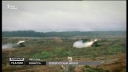 Что ждет в Беларуси тех, кто отправился воевать на Донбасс (видео)