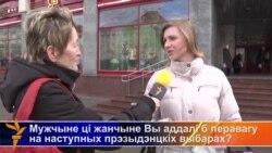 Зона Свабоды: Ціможа жанчына кінуць выклік Лукашэнку?
