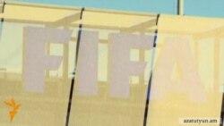 ՖԻՖԱ-ում նորանոր սկանդալներ են հասունանում