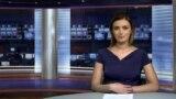 «Ազատություն» TV լրատվական կենտրոն, 19-ը օգոստոսի, 2015թ․