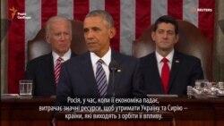 Обама: Україна виходить з орбіти впливу Росії (відео)