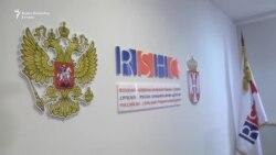 Ruski humanitarni centar koštao Srbiju 1,8 miliona dolara