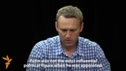 Navalny Blasts Putin As 'Cynical, Corrupt'