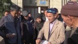 Оралмандар Қытайда қамаудағы туыстарының дерегін білуді сұрады