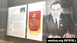 Экспозиция в музее Нурсултана Назарбаева. Нур-Султан, 6 октября 2020 года.