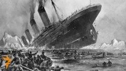 """Кафка, пассажир """"Титаника"""""""