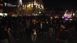 ერევანში შეტაკება მოხდა პოლიციასა და დემონსტრანტებს შორის