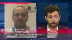 """""""Если человек с такими отклонениями родился, он их гасит"""". Глава Союза чеченской молодежи о расследовании о похищениях гомосексуалов в Чечне"""