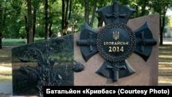 Пам'ятник – це збільшена у 40 разів копія народної нагороди «Іловайський хрест», який бійці, які вийшли з «котла», носять на грудях