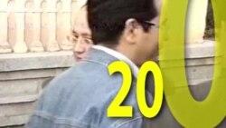 Забытое за 25 лет независимости Казахстана — 2001 год