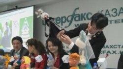Куклы запели на казахском языке