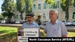 Муртазали Гасангусенов и адвокат Джамбулат Гасанов