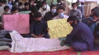 د قبايلي ضلعو او بلوچستان زده کوونکو د نه خوړلواحتجاج پيل کړی