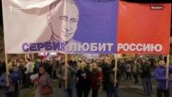 Putin kao brend u Srbiji