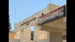 Shpërthime në Damask