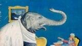 """Иллюстрация из советской книги """"Слон"""", издательство """"Детская литература"""""""
