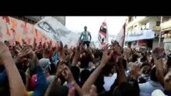 مصر: تظاهرات في ذكرى أحداث محمد محمود