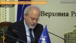 До Києва з'їхались представники країн-членів НАТО