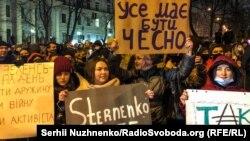 Протестующие возле здания Офиса президента Украины, 23 февраля 2021 года