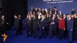 Гаагадағы ядролық қауіпсіздік саммиті