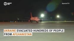 'Saving People's Lives': Ukrainian Pilot Recalls Chaotic Kabul Evacuation