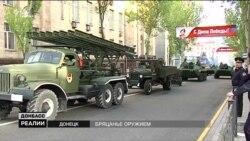 Парад в окупованому Донецьку: бойовики демонструють російське озброєння (відео)