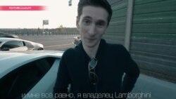 """Евгений Никулин, """"русский хакер"""" на Lamborghini: все, что известно об арестованном в Праге россиянине"""