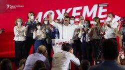 Странски агенции: тесна победа на социјалдемократите