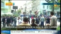 Протистояння в Одесі