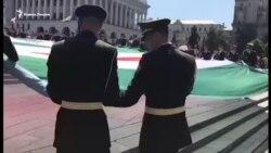 В Украине развернули самый большой флаг Ичкерии