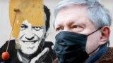 Алексей Навальный, Григорий Явлинский. Коллаж