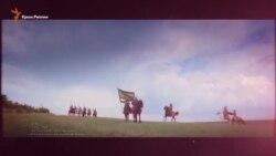 Видеоблог «Tugra»: Хан Гази Гирай III (видео)