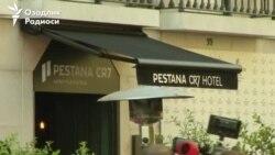 Криштиану Роналду открыл отель в Лиссабоне