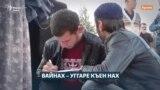 Кавказехь – къоьлла, Москвахь – Навальныйн штабашна экстремистийн статус