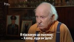 Остарбайтер: історія втікача (відео)