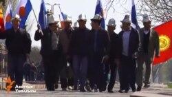 Акция «Кыргыз чоролору» по вопросу границ
