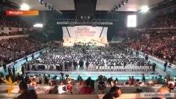 Թուրքիայի իշխող «Արդարություն և զարգացում» կուսակցությունը նոր առաջնորդ ունի