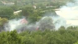 Incendii de pădure în Macedonia de Nord