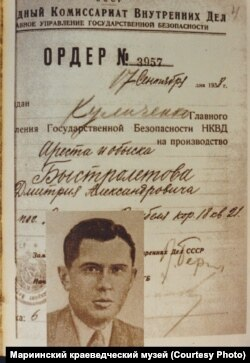 Ордер на арест Быстролётова.