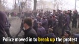 Clashes In Kyrgyzstan Following Jailing of Ex-Lawmaker