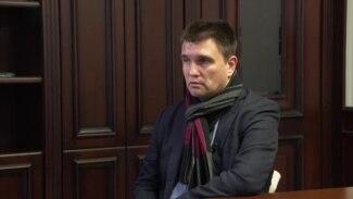 """Климкин: """"Украина всегда была для Штатов приоритетом во внешней политике"""""""